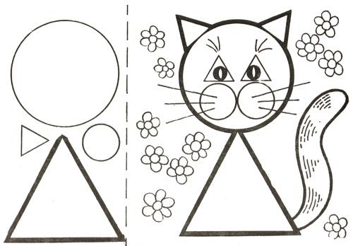 Поделки с использованием геометрических фигур Блог о поделках.