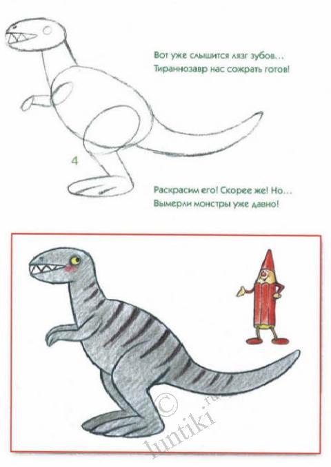 Животные.  Улитки.  Часть 5 - Динозавры Часть 6. Сказочное.