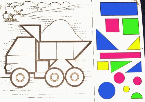 Аппликации из геометрических фигур Транспорт .