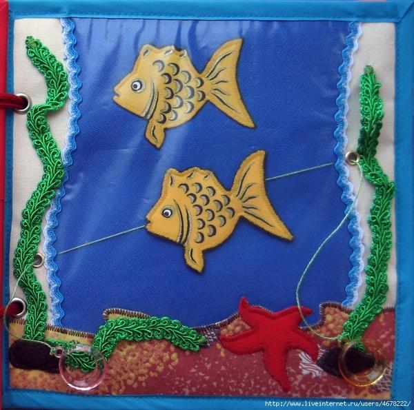 рыбы (700x694, 475Kb)